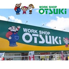オオツキ 綾部店