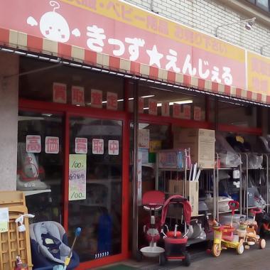 きっずえんじぇる福山店