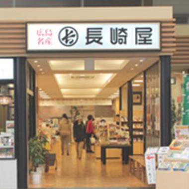株式会社長崎屋