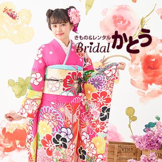 Bridalかとう