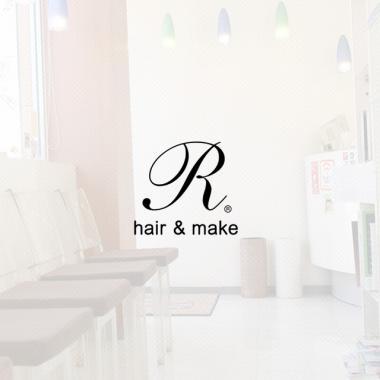 Hair&Make R 伊勢原店