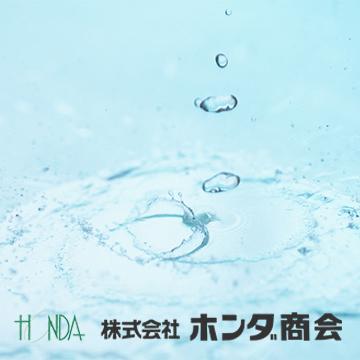 株式会社ホンダ商会