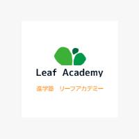 Leaf Academy 芦屋校
