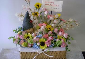 flower shop 花梶