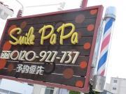 Hair Park Smile PaPa