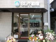 SL不動産株式会社