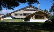 株式会社 大竹建築研究室