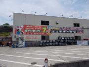 タイヤセンター7