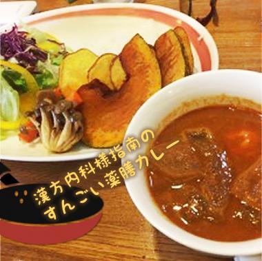 Cafe Na no Pan