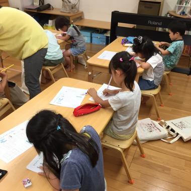 筆友会ふでともかきかた教室 青葉こどもの国教室