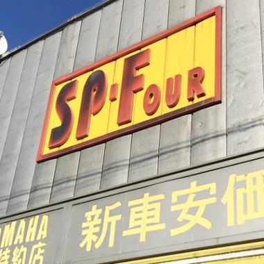 SP-FOUR