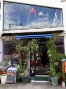 Select Shop grace