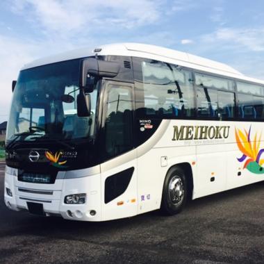 名北観光バス