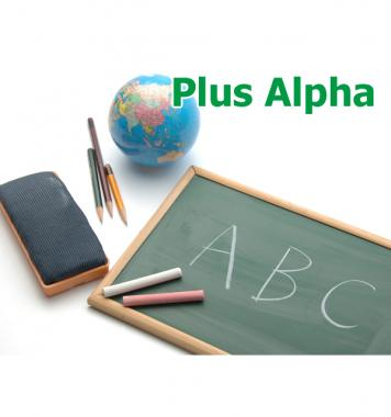 Plus Alpha