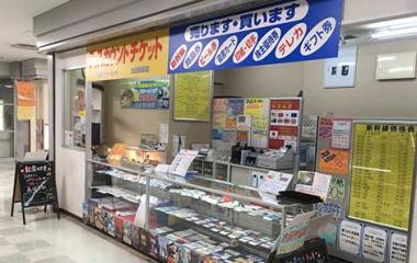 K-NETサンシティ池田店