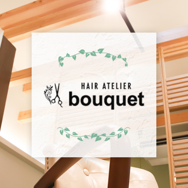 bouque(ブーケ)