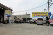 オールドギア奈良橿原店