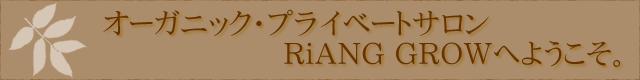 RiANG GROW